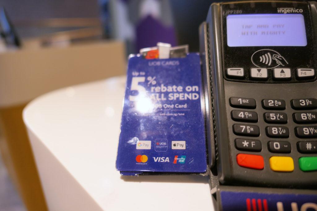 ヨーテルエア シンガポール チャンギ エアポート ミッションコントロール フロント お支払い方法